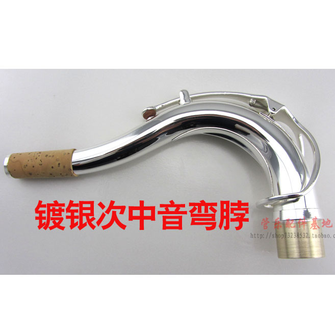 Banhado a Curva do Pescoço Tubo de Pescoço Acessórios Saxofone Tenor Prata Boca Tubo Pescoço bb