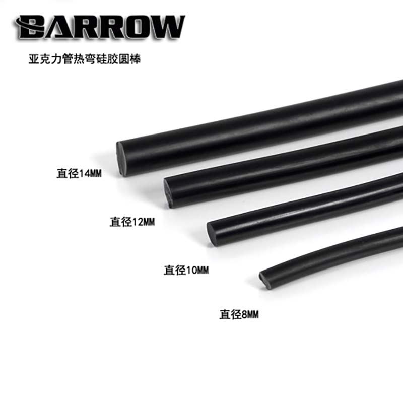 BARROW Acrylic Rigid pipe for water cooling Acrylic water Tubing  12mm//14mm //16m