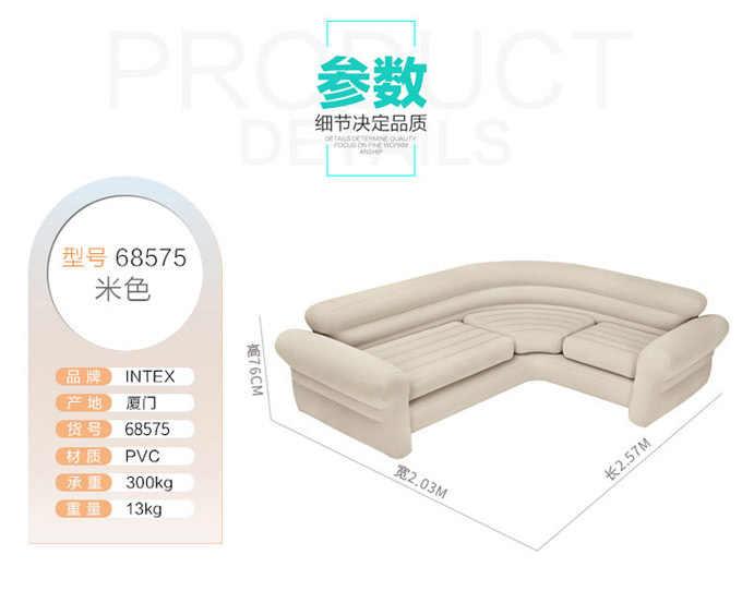 Duplo coupe sofá preguiçoso sofá inflável cama canto recliner pôr do sol aberto, 2 ou 3 pessoas espaço big size ar cadeira do saco de feijão sofá