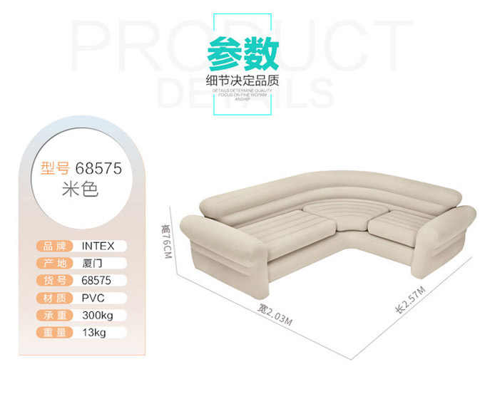 Pleasant Double Coupe Sofa Lazy Inflatable Sofa Bed Corner Open Creativecarmelina Interior Chair Design Creativecarmelinacom