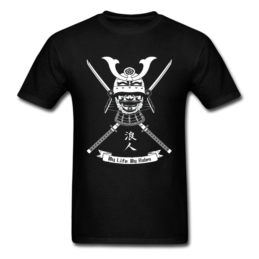 Chinese Character T Shirt Ronin Samurai Tshirt Online My Life My Rules 100% Cotton Crew Neck Brand Japan Knight T-Shirt