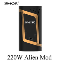 SMOK Alien Vape Box Mod Electronic Cigarette 18650 Battery Mod E Cigarette Hookah VS 213 RX200S S225