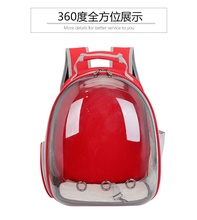 1pc Pet Travel Bag Transparent Backpack Breathable Kitty Puppy Chihuahua Small Dog Cat Shoulder Carrier Crate Outdoor Cave