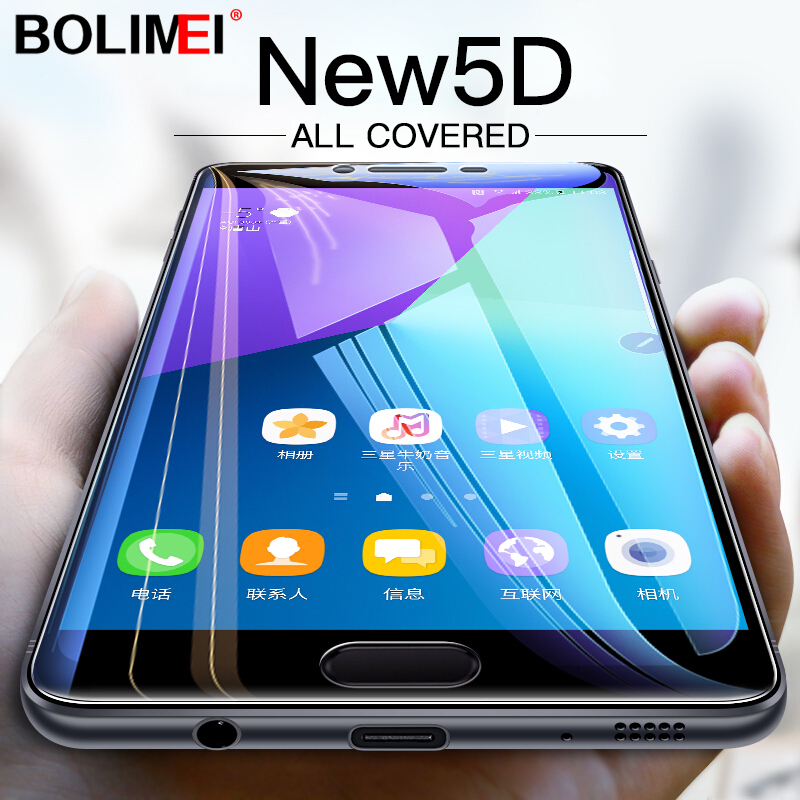 <font><b>9H</b></font> 5D Tempered <font><b>Glass</b></font> For <font><b>Samsung</b></font> <font><b>Galaxy</b></font> <font><b>A3</b></font> A5 A7 <font><b>2016</b></font> 2017 Screen Protector Film For <font><b>Samsung</b></font> A5 A7 A8 Plus 2018 Protective <font><b>Glass</b></font> image