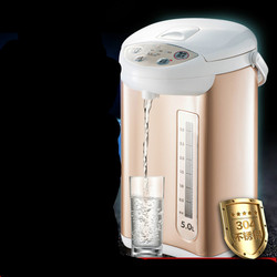 Electric thermos water bottle insulated home full automatic power  intelligent kettle 5L Safety Auto-Off Function
