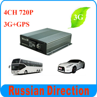 GPS 3G 4CH MDVR 720P Vehicle Mobile DVR With Free CMS Software