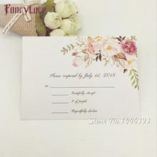 цена 50pcs/lot Specially Personalized RSVP Card/Response Card/Reception Card Support Free Printing, A++ Good Quality Free Shipping онлайн в 2017 году
