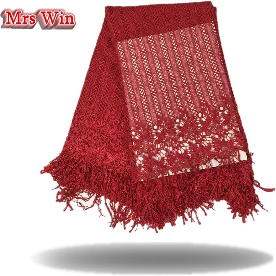 Light blue lace fabric2017 Hot Sale Nigerian french tulle lace fabrics water soluble Lace Fabric For Wedding Party Dress 5yards