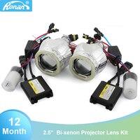 2.5inch Bi xenon Projector Lens Xenon Bulb H1 AC Slim Ballast 35W Car Styling Retrofit H4 H7 Motorcycle Car Headlight DRL