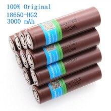 10 шт. Dolidada 18650 батарея для LG HG2 18650 литиевая батарея 3,7 V 3000 mah 20A электронная сигарета батарея