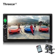 Autoradio 2 Din 7 inch Touch screen car radio DVD player auto audio bluetooth multiple Languages Menu support Rear View Camera