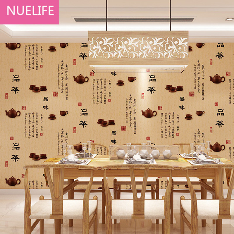 0.53x10m Nostalgic Chinese style calligraphy and painting  pattern wallpaper tea room living room bedroom study room wallpaper