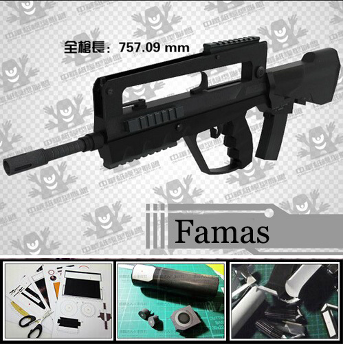 Paper Model Gun 1:1 Scale FAMAS Assault Rifle 3D Puzzle DIY Educational Toy Hand-made Toy Zm-057