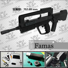Paper Model Gun 1 1 Scale FAMAS Assault Rifle 3D puzzle DIY Educational Toy hand made