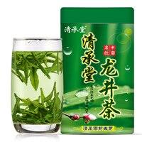 China 2017yr Spring 250g Dragon Well Authentic Luzhou Bulk Natural Longjing Slimming Green Tea Long Jing