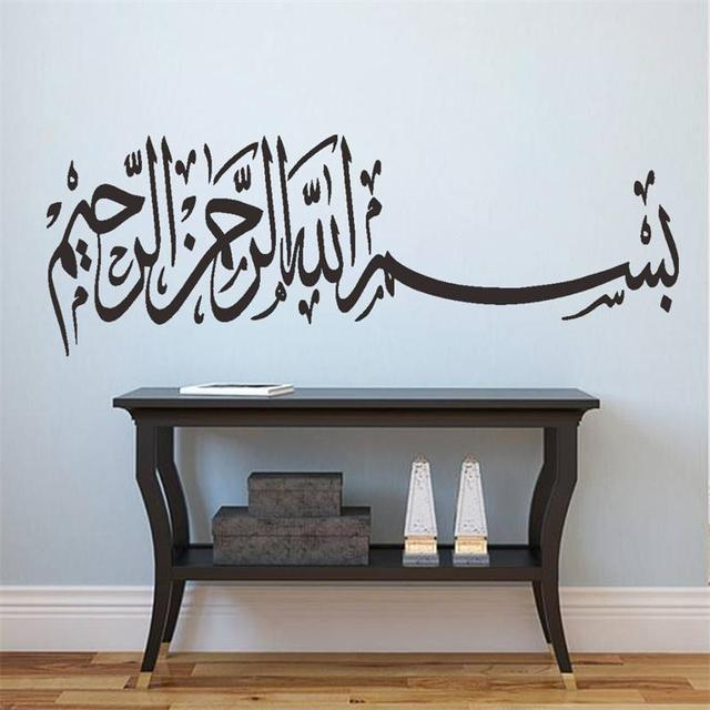 3 Size Hot Sale Islamic Wall Sticker Home Decor Muslim Allah Arabic Bless Removable