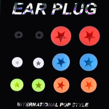 12PCS Multicolor Silicone Tunnels Ear Plugs Expanders Gauges 6mm-22mm Piercing Body Jewelry