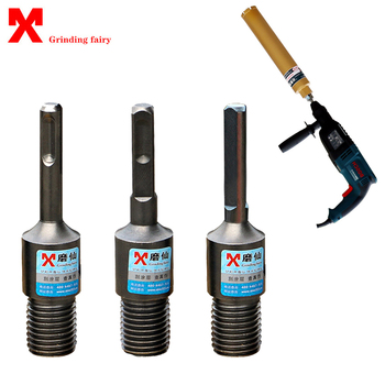 1PC Diamond Core Bit SDS Plus M22 Drill Adapter For Electric Hammer 13mm Electric Drill Converter High Quality Drill Bit Adapter 500mm sds max electric hammer impact drill bit total length 500mm