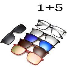 b1dd8fd38d 2018 Men 5 clip on Sunglasses Magnetic Adsorbent Glasses Frame Women Optical  Spectacle Frame myopia eyeglasses