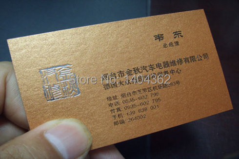 Special Business Cards Custom Gold Foil Gift Card Printing Business Card Printing Gold Foil Visit Cards