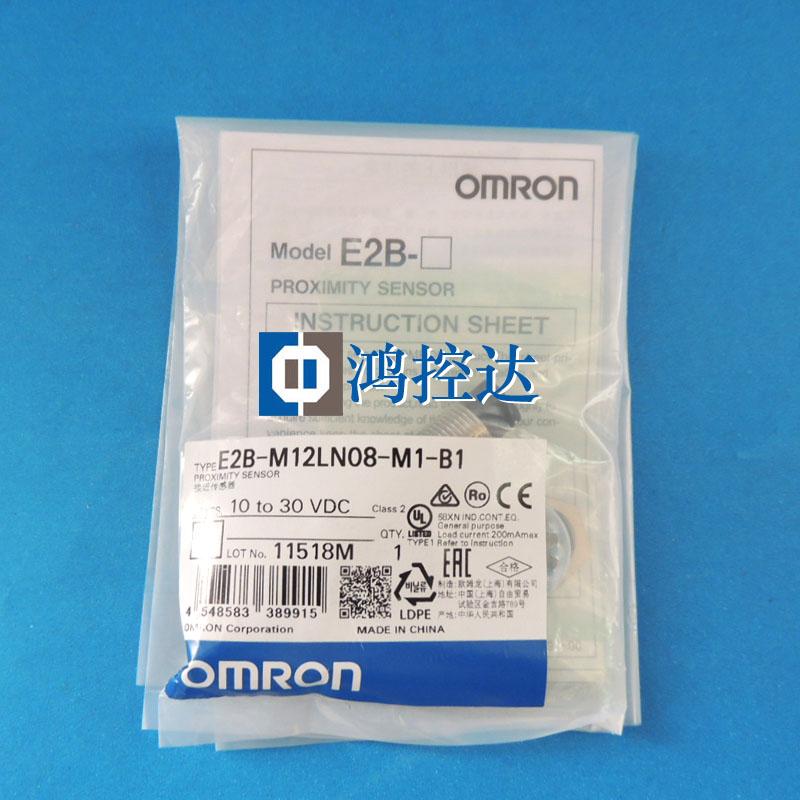 New original Omron approach switch E2B-M12 LN08-M1-B1New original Omron approach switch E2B-M12 LN08-M1-B1