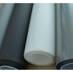 Livraison Gratuite! 4 mètres carrés (1.524 m * 2.67 m) film de projection arrière ultra noir à contraste élevé pour l'affichage en magasin