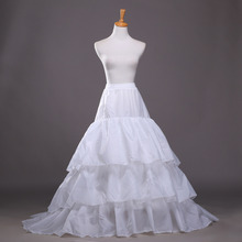 JAEDEN High Quality Underskirt With Train For Wedding Dress Bridal Gown Petticoat