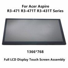 Écran LCD complet 14