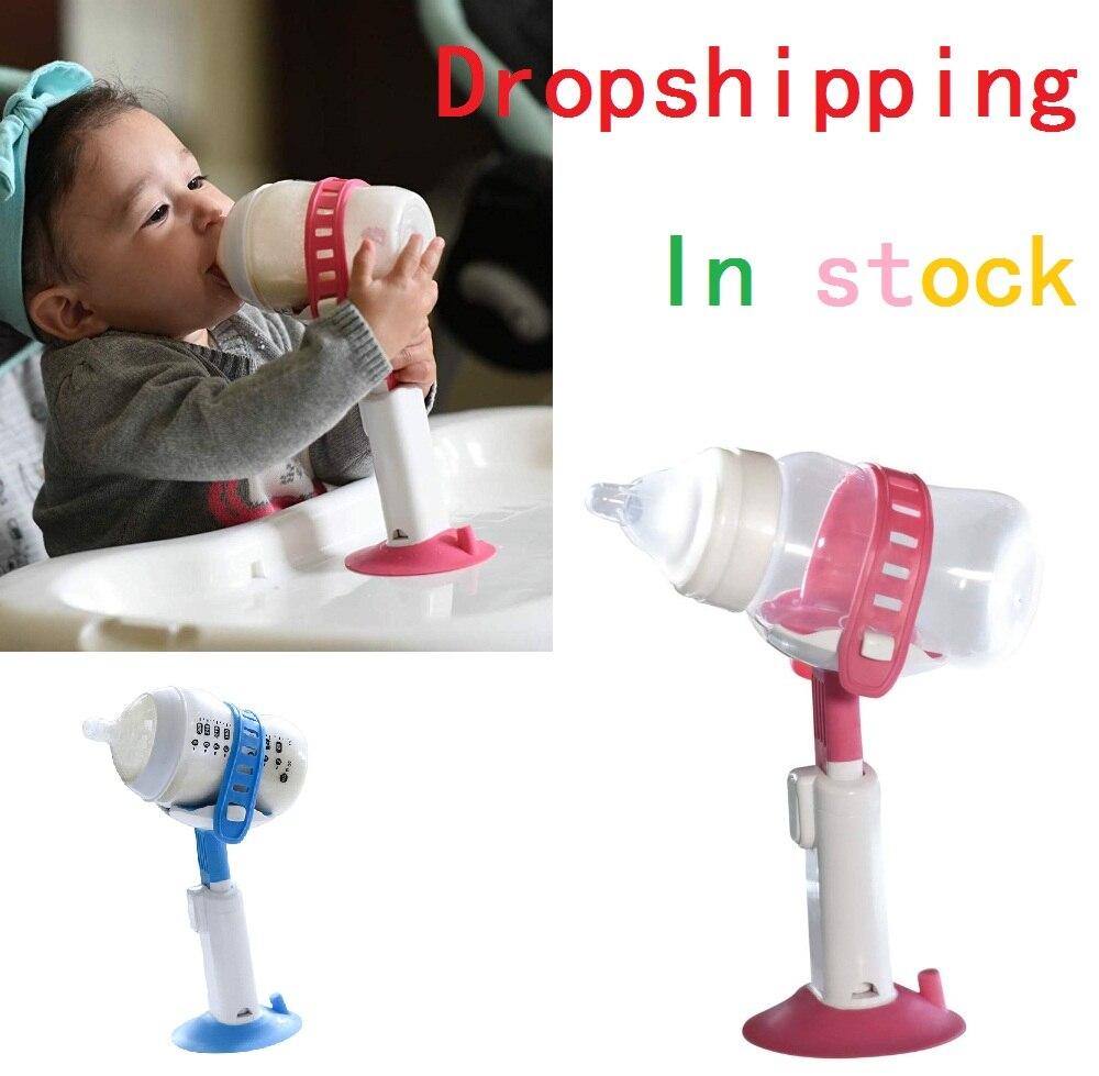 Hands-Free Feeding  Baby Bottle Holder Portable Folding Rotating Dropshipping
