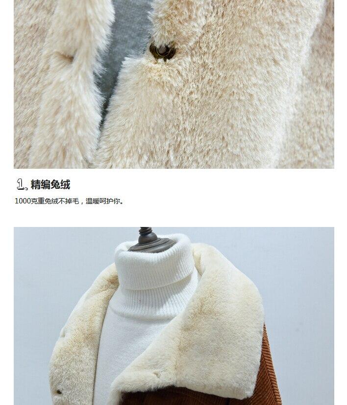HTB1hmeQdpTM8KJjSZFlq6yO8FXak woman Loose Corduroy Jacket Women New Thick Winter lambswool Jackets Ladies Cute Outerwear Coat Warm Parka Female