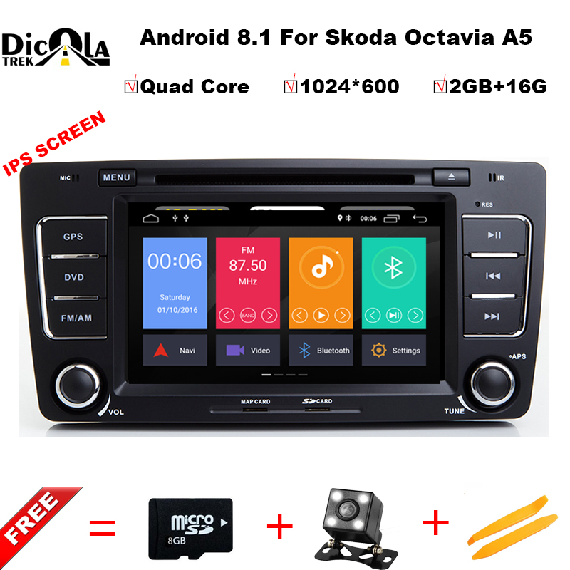 IPS HD 2 Din Car DVD GPS For Skoda Octavia 2012 2013 A 5 A5 Yeti Fabia Car Android 8.1 Quad Core 2GB RAM Stereo Radio Navigation bannis genuine leather steering wheel cover for skoda octavia superb 2012 fabia skoda octavia a 5 a5 2012 2013 yeti