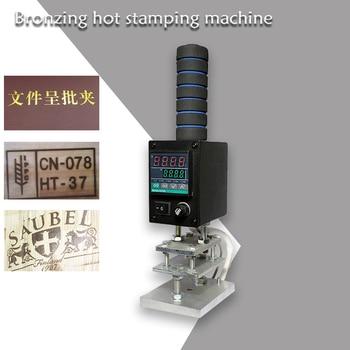 【8*10cm】Hand-held hot stamping machine, leather cake brand machine, woodworking embossing machine