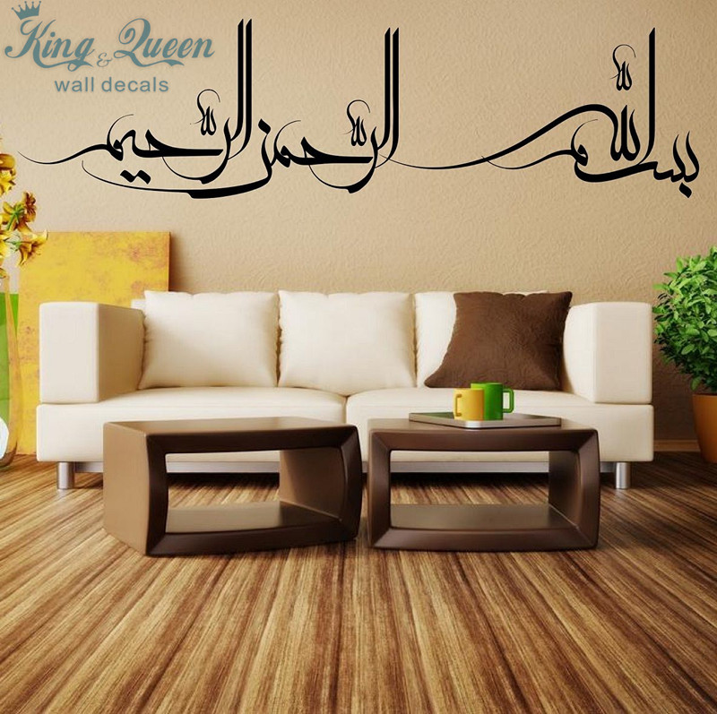 Islamic Home Decoration islamic home decor wall art ayatul kursi with 99 names of allah 71 x 94cm 1271 Islamic Muslim Art Islamic Art Calligraphy Wall Stickers Home Decor Islamic Style Prodcuts Broad Applicability