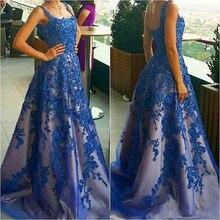 XGGandXRR A-Line Prom Dresses 2018 Evening Dresses