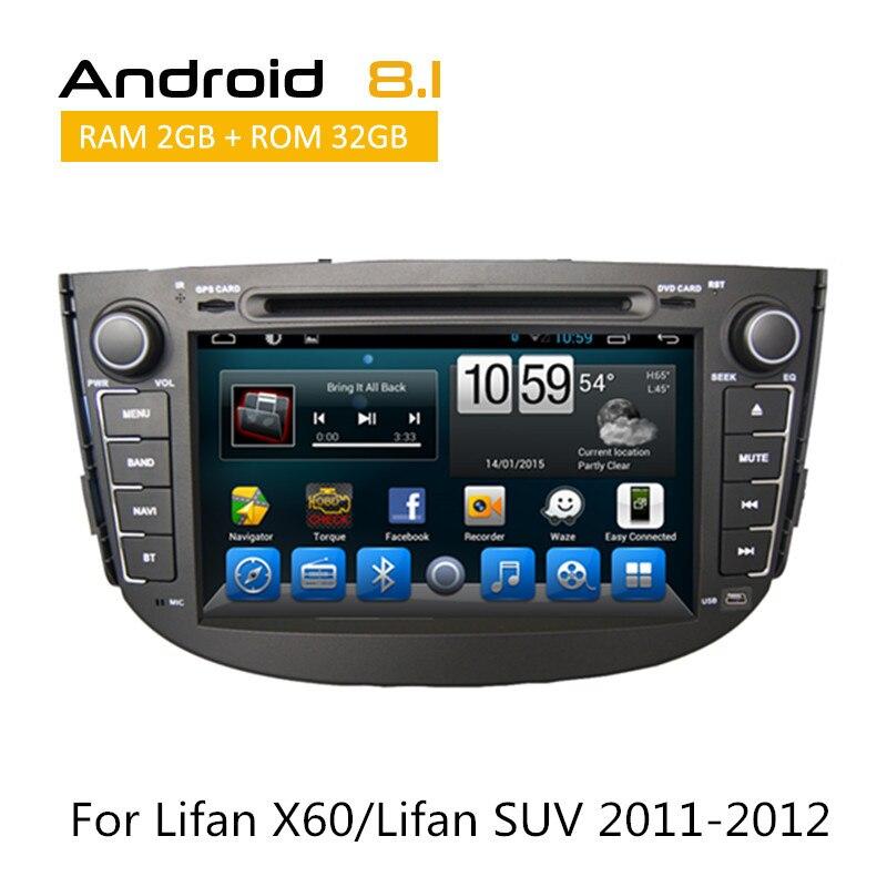 Авто радио dvd плеер автомобиля для Lifan X60/Lifan внедорожник 2011 2012 Android 8,1 Octa Core gps навигации AUX TPMS МЖК вид сзади Камера