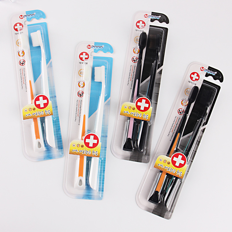 Eco Friendly Bamboo Toothbrush Dental Charcoal Toothbrush Bamboo Tooth Brush Soft Black White 2 Pieces/pack image