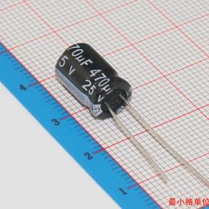 Image 5 - MCIGICM 1000 pièces condensateur électrolytique en aluminium 470 uF 25V 8*12 condensateur électrolytique 470 uf