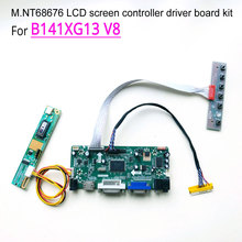 For B141XG13 V8 laptop LCD monitor 30 pins 60Hz 1024*768 CCFL 14.1″ 1-lamp LVDS M.NT68676 display controller driver board kit