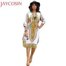 16bad67de61a6 Short African Dress Promotion-Shop for Promotional Short African ...