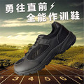 2017 Men Outdoor Hiking Boots Waterproof Non-slip Mountaineering Shoes Trekking Running Military Training Shoes