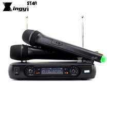 Free Shipping Wireless Microphone System Dual Handheld Cordless Mic With Receiver For Stage Singer Karaoke Mixer Audio Amplifier