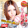 O japão importa xiaoxi silicone HOT mulher NO3 inglês-educado Rena brinquedos suprimentos para adultos do sexo masculino avião Frete grátis