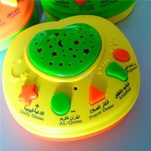 Image 2 - Apple apprentissage saint al coran histoire Machine de Projection, cadeau préféré des enfants musulmans, arabe islamique enfant jouet éducatif coranique