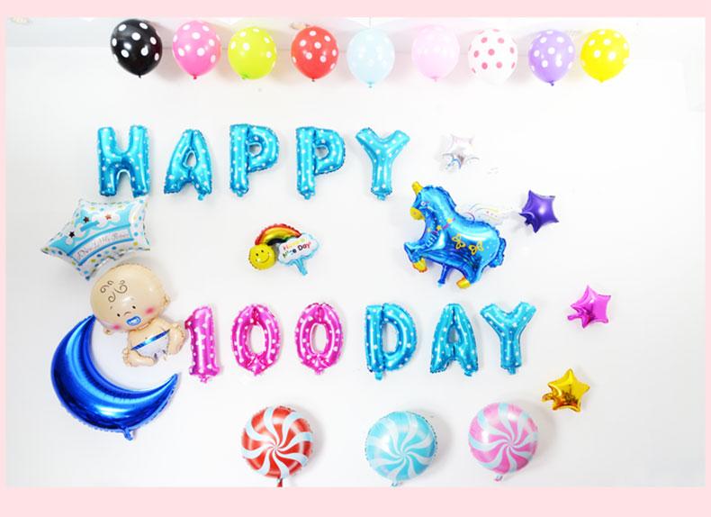 1pc 16inch Pink & Blue Nummer 0-9 Folienballons digitale Heliumbalos - Partyartikel und Dekoration - Foto 3
