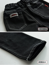 Children Boys Denim Jeans