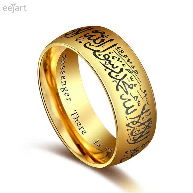 Muzułmanin Allah Shahada jeden pierścień ze stali nierdzewnej dla mężczyzn Islam arabski bóg Messager czarny złoty pasek Muhammad koran środek