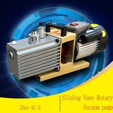 1 ШТ. 2XZ-0.5 Литровый Двойной этап Роторный Вакуумный Насос Всасывающий Насос Специализируется На KO ТБК ЖК ОСА Ламинирования машина
