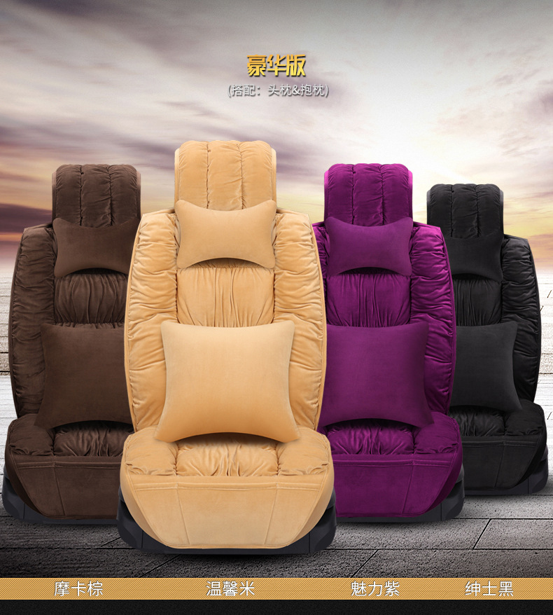 Car Seat Covers Winter Chair Warm Automobiles Seats Cover Faux Wool Auto Car-styling Goods For Lada Cars-Women Fur Accessories