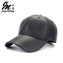 2016 New High quality Unisex cap PU solid color HIP HOP snapback Baseball Cap Adjustable HAT B325(China)