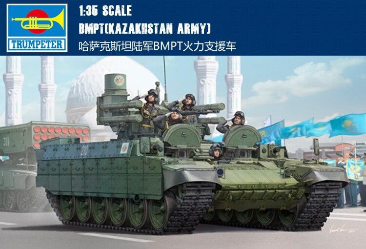 Trumpet 09506 at 1:35 Kazakhstan BMPT firepower support car Assembly model